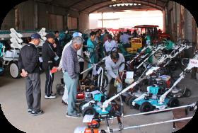 農業機械展示会