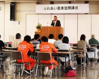 第1回 第12期 開講式を開催