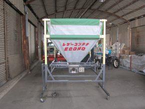 中古穀物搬送機MB10S